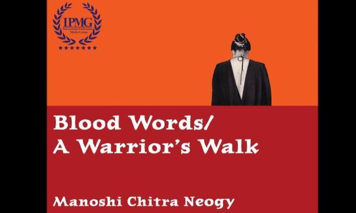 Blood Words A Warrior's Walk film