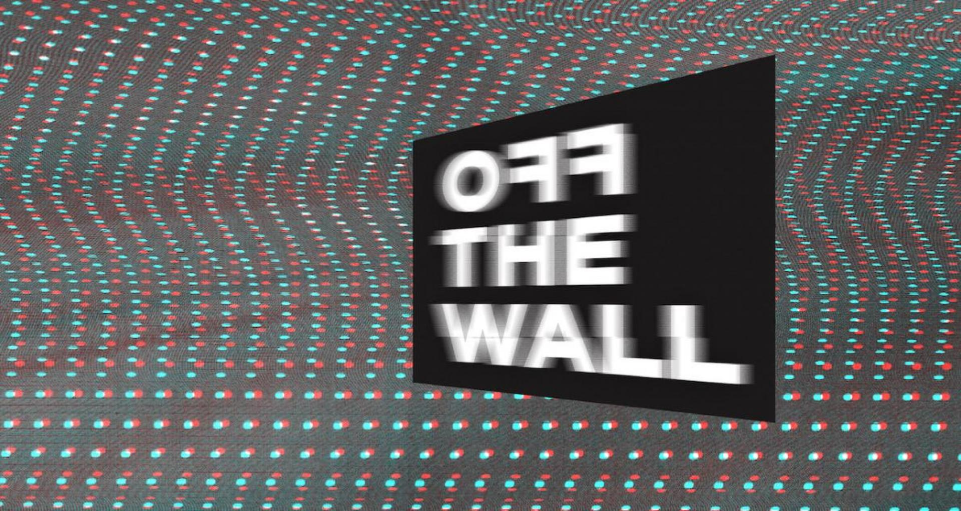 OFF THE WALL 2017